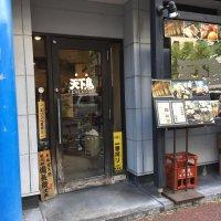 横浜 天下鳥 烏丸五条店