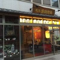 龍馬 軍鶏農場 京都駅前店の口コミ