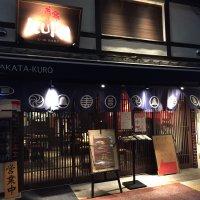 もつ鍋・鉄板餃子 博多KURO 京都烏丸店
