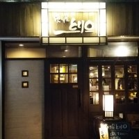 炙り屋 とりO (とりまる) 西川口西口店