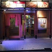鉄板dining 喜川