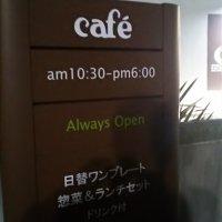 Cafe pion富士店