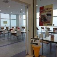 警視庁鮫洲運転免許試験場 カフェテリア