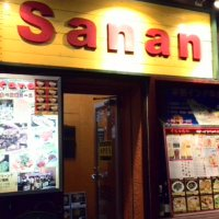 SANAN 日本橋本店の口コミ