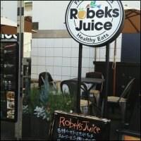 ロベックスジュース 青山店