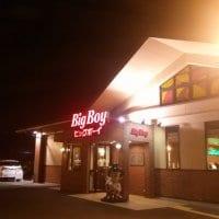 BigBoy 姫路岡田店