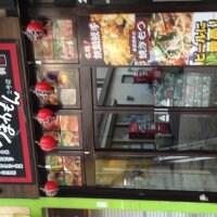 博多うまかもん 個室離れ 姫路駅前店