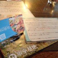リゾットカフェ 東京基地 渋谷店