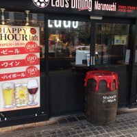 Lads Dining casual bar 丸の内店の口コミ