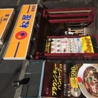 松屋 板橋店
