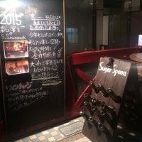 シュガースプーン 日本橋室町店