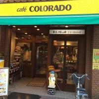 カフェ コロラド 池上店