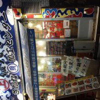 磯丸水産 西新宿1丁目2号店