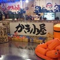 かき小屋 渋谷パルコ店