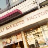 CELI SWEETS FACTRY 築地店