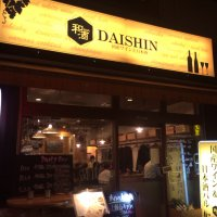 DAISHIN 神田店