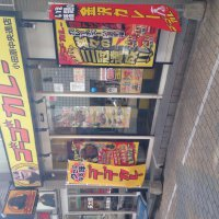 ゴーゴーカレー 小田原中央通店