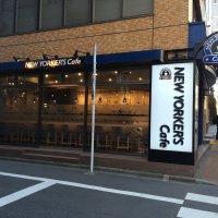 NEWyorker's cafe駿河台4丁目店