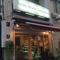 Relish Works Delicatessen 新橋