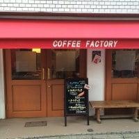 コーヒーファクトリー 石神井公園店