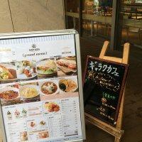 ギャラクカフェ 西新井店