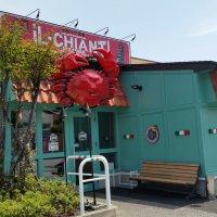 iL CHIANTI  甲府店  (イルキャンティー)