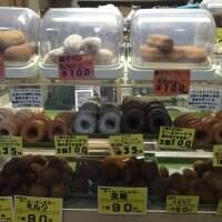 東京下町ドーナツ高橋商店