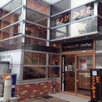 コメダ珈琲店  甲子園駅前店
