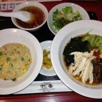 中国料理十番