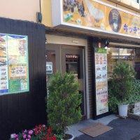 キッチンキング 町田店