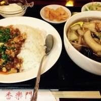 四川料理 香楽門 四谷店