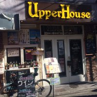 Upper House 高円寺店の口コミ
