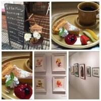 Cafe Galler Fran