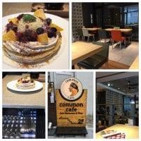 コモン カフェ common cafe 歌舞伎町店