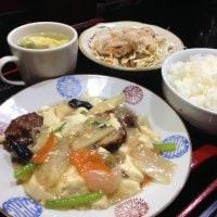 中国料理 鴻福